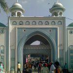 Hazrat Shahjalal Mazar